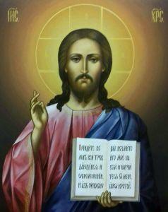 Рукописная икона Спасителя купить с доставкой