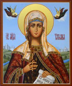 Рукописная икона Татиана Римская  купить с доставкой