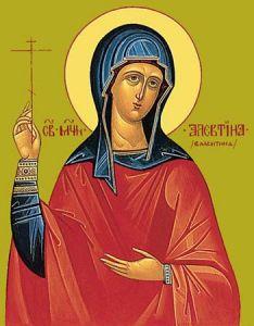 Рукописная икона Святая Алевтина Кесарийская купить с доставкой