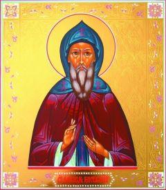 Рукописная икона Святой Александр Константинопольский купить с доставкой