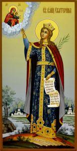 Рукописная икона Екатерина великомученица