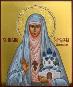 Рукописная икона Елизавета Федоровна Алапаевская купить с доставкой