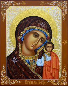 Рукописная Казанская икона Пресвятой Богородицы купить с доставкой