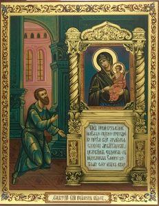 Рукописная икона Нечаянная Радость купить с доставкой