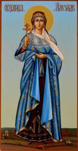 Рукописная икона Александра Амиссийская Понтийская купить с доставкой