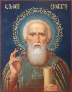 Рукописная икона Сергия Радонежского масло