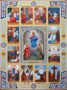 Рукописная икона Воскресение Христово и 12 Праздников купить с доставкой