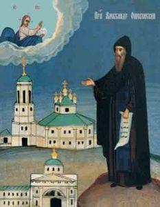 Рукописная икона Святой Александр Ошевенский купить с доставкой