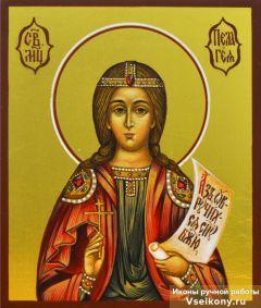 Рукописная икона Пелагея (Пелагия) Тарсийская купить с доставкой