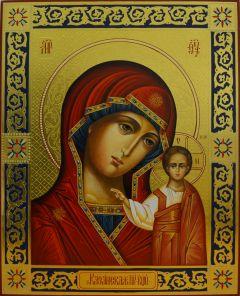 Рукописная Казанская икона Божией Матери с резьбой купить с доставкой