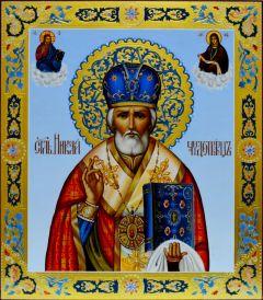 Рукописная икона Николай Чудотворец 3 купить с доставкой