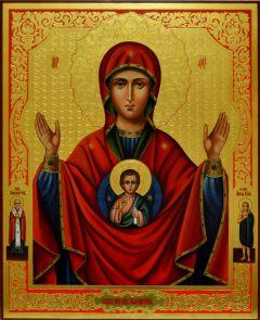 Рукописная икона Абалацкая (Абалакская) купить с доставкой
