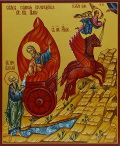 Рукописная икона Огненное Восхождение Илии Пророка купить с доставкой
