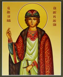 Рукописная икона Михаил Муромский купить с доставкой