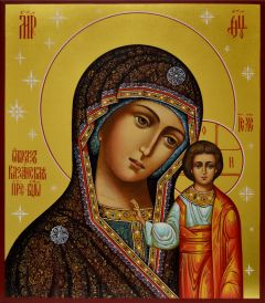 Рукописная икона Казанская живопись 5 купить с доставкой