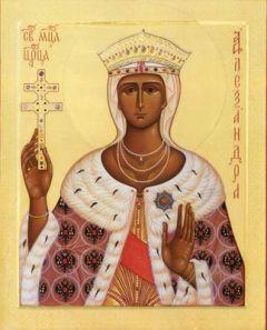 Рукописная икона Святая Александра императрица купить с доставкой