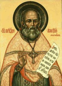 Рукописная икона Алексий Мечев