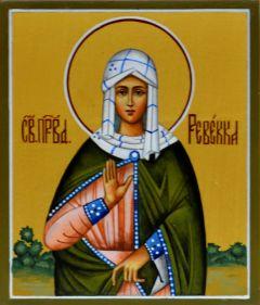 Рукописная икона Ревекка праведная купить с доставкой