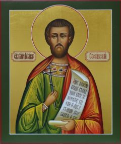 Рукописная икона Иоанн Сочавский 2