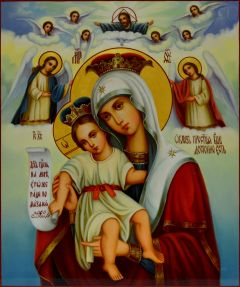 Рукописная икона Достойно Есть (Милующая) масло 2 купить с доставкой