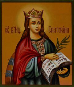 Рукописная икона Екатерина 2 купить с доставкой