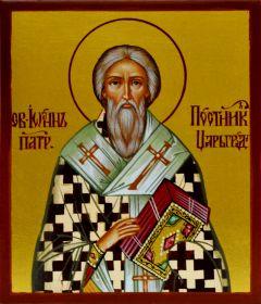 Рукописная икона Иоанн Постник Константинопольский