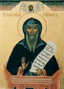 Рукописная икона Святой Алипий Столпник купить с доставкой