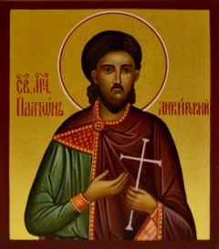 Рукописная икона Платон Анкирский 2