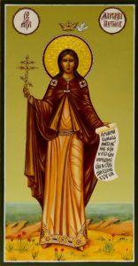 Рукописная икона Маргарита Антиохийская