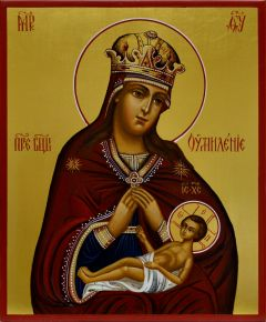 Рукописная икона Умиление Пресвятой Богородицы 2