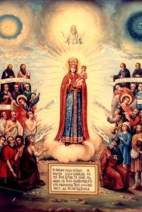 Рукописная икона Всех Скорбящих Радость 3