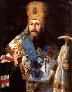 Рукописная икона Святой Амвросий Подобедов купить с доставкой