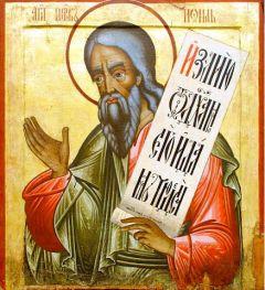 Рукописная икона Святой Амос Пророк