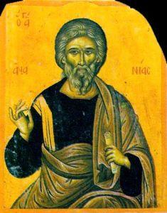 Рукописная икона Святой Апостол Анания купить с доставкой