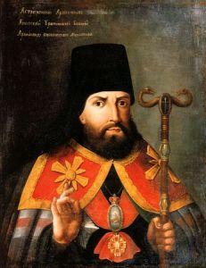 Рукописная икона Святой Анастасий Братановский купить с доставкой