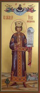 Мерная икона Ирина Македонская