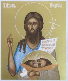 Рукописная икона Иоанн Креститель Предтеча 4