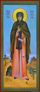Рукописная икона Святая Анастасия Патрикия купить с доставкой