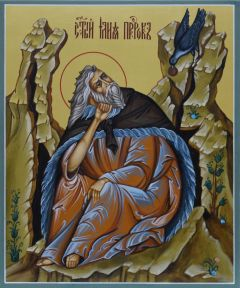 Рукописная икона Илия Пророк 3