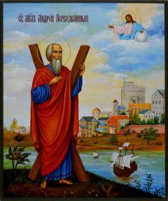 Рукописная икона Апостол Андрей Первозванный 4