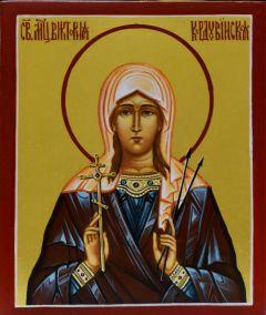 Рукописная икона Виктория Кордувийская