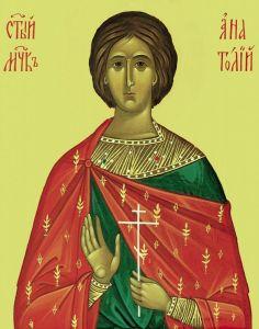 Рукописная икона Святой Анатолий Никейский купить с доставкой