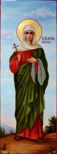 Мерная икона Антонина Никейская масло