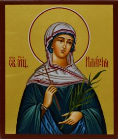 Рукописная икона Илария Римская