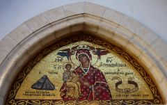 Рукописная икона Троодитисса
