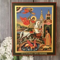 Рукописная икона Чудо Георгия о змие 9