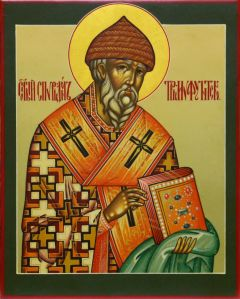 Рукописная икона Спиридон Тримифунтский под старину 9