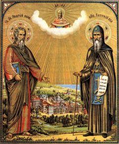 Рукописная икона Святой Андрей Первозванный и Антоний Великий купить с доставкой