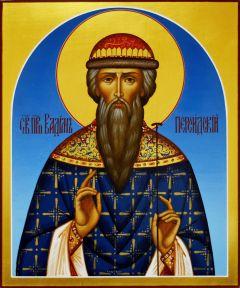 Рукописная икона Вадим Персидский 4 (Размер 17*21 см)