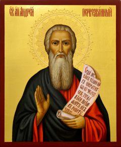 Рукописная икона Андрей Первозванный 8 (Размер 17*21 см)